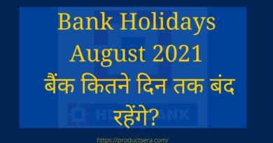 Bank Holidays August